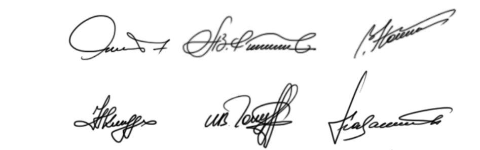 Разработка подписи человека онлайн Тамбов