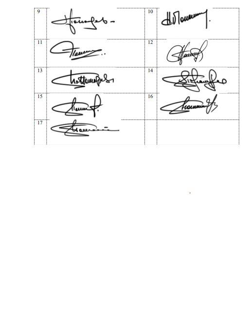 Разработка электронной подписи Тамбов